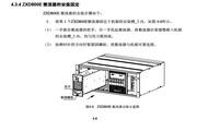 ZXDU45(V1.0)嵌入式组合电源用户手册