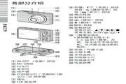 索尼 DSC-W390数码照相机 使用说明书