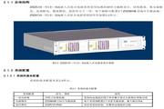 ZXDU30(V1.0)30A嵌入式电源系统用户手册