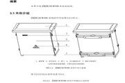 ZXDU28 W300(V1.0)15A系列组合电源用户手册
