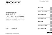 索尼 DSC-W180数码照相机 使用说明书