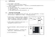 SOCOMEC EGYS DB2000 UPS不间断电源用户手册