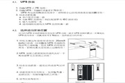 SOCOMEC EGYS DB1000 UPS不间断电源用户手册