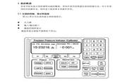 DRUCK DPI605 精密型便携式压力校验仪说明书