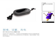 E6 SPJ7100便携式笔记本电源适配器说明书