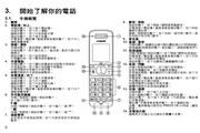 DECT vtech DS6321蓝牙数字无绳电话电源变压器操作说明书