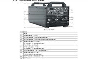PHOENIX EWA 系列逆变焊接电源操作手册