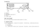 IT6322三路可编程直流电源用户使用手册