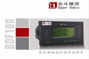 BDF100-T+低压馈线保护技术说明书