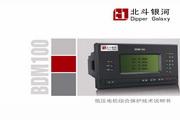 BDM100-T低压电机保护技术说明书