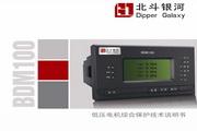 BDM100-E+低压电机保护技术说明书