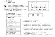 ZF22010Z7Z2电力系统智能高频电源说明书