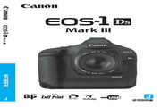 Canon EOS-1数码单反相机 使用说明书