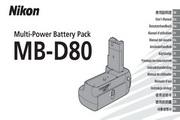 Nikon MB-D80数码单反相机电池 使用说明书