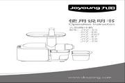 九阳 JYZ-E6榨汁机 使用说明书