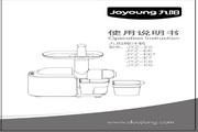九阳 JYZ-E5榨汁机 使用说明书