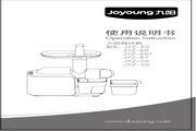 九阳 JYZ-E9榨汁机 使用说明书