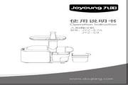 九阳 JYZ-E7A榨汁机 使用说明书