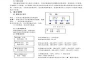 ZPF11020Z7Z2电力系统智能高频电源说明书