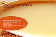 九阳 NDD-09P03豆浆机 使用说明书