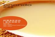九阳 NDD-11P03豆浆机 使用说明书