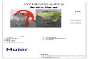 海尔 豆浆机SYD13P02 维修手册
