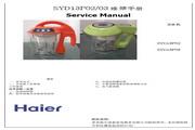 海尔 豆浆机SYD13P03 维修手册