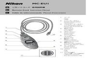 Nikon MC-EUI快门线 使用说明书