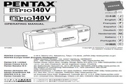 PENTAX ESPIO140V数码相机 说明书