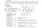 ZPF22010Z3Z2电力系统智能高频电源说明书