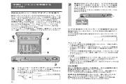 SONY SLV-R550录像机 说明书