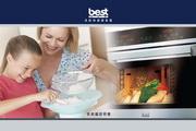 贝斯特 SO-950铂金系列智慧型蒸烤炉 说明书