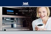 贝斯特 SA-200咖啡机 说明书