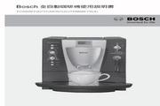 博世 TCA6001UC型咖啡机 使用手册