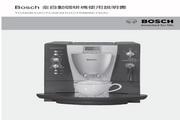博世 TCA6301UC型咖啡机 使用手册