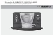 博世 TKN68E75UC型咖啡机 使用手册
