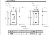 富鼎V2017B数字软启动器说明书