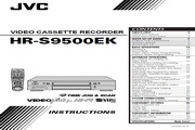 JVC HR-S9500EK盒式磁带录像机 说明书