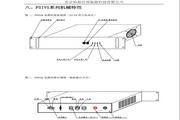 PSIVS5000-222正弦波逆变电源说明书