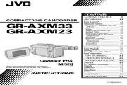 JVC GR-AXM33摄像机 说明书