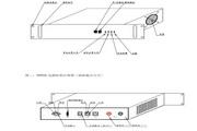 PSIVS4000-122正弦波逆变电源说明书