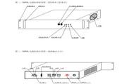 PSIVS3000-222正弦波逆变电源说明书
