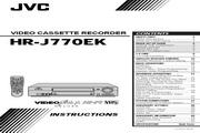 JVC HR-J770EK盒式磁带录像机 说明书