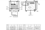 PanasonIC 空气等离子弧切割电源YP-100PS使用说明书