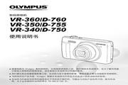 奥林巴斯 D-750数码相机 使用说明书