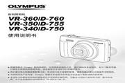 奥林巴斯 D-755数码相机 使用说明书