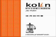 歌林 JE-R201型果汁机 使用说明书
