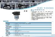 博贸 SE1000压力隔离变送器 说明书