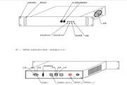 PSIVS5000-111正弦波逆变电源说明书