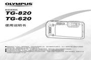 奥林巴斯 TG-820数码相机 使用说明书
